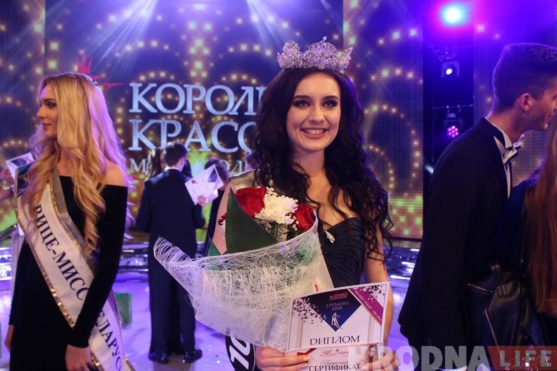 Мисс Гродно 2018 стала студентка физики Анастасия Коваленко