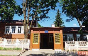 Міжваенны будынак школы на Лермантава прадаюць за 733 тысяч долараў