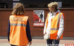 Дружинники на вокзале: встречают гостей Гродно и помогают милиции