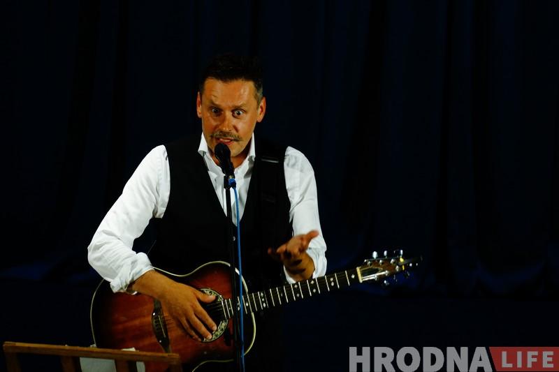 """Змицер Войтюшкевич пел в Гродно! Так и до """"Славянского базара"""" недалеко! (есть видео)"""
