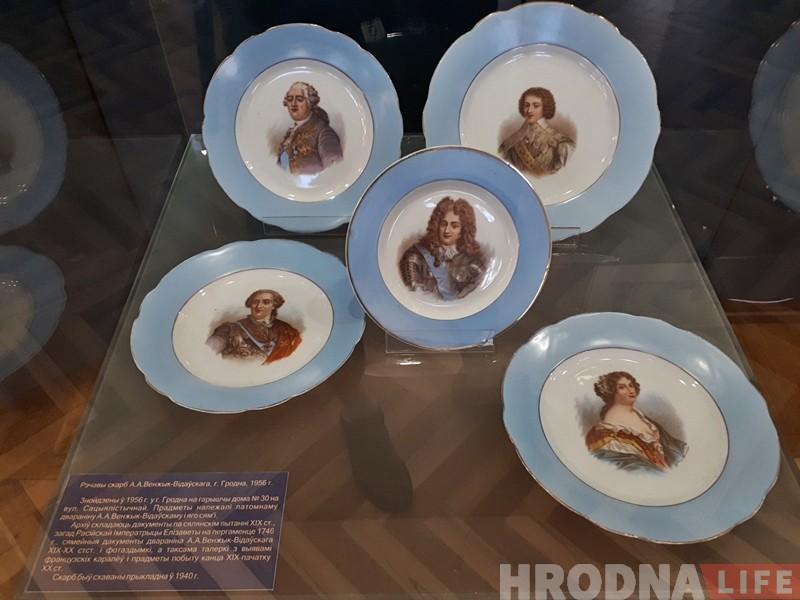 Золата, срэбра і рэчы Касцюшкі: у Гродне адкрылася вялікая выстава скарбаў