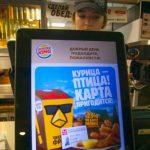 Burger King патлумачыў, чаму ў Гродне і Брэсце рабілі зніжкі па «карце паляка»