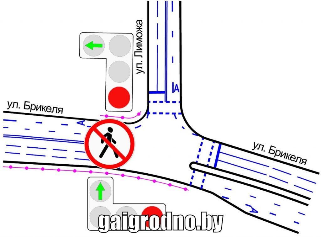 На вуліцы Брыкеля прыбяруць пешаходны переход і зменяць арганізацыю руху