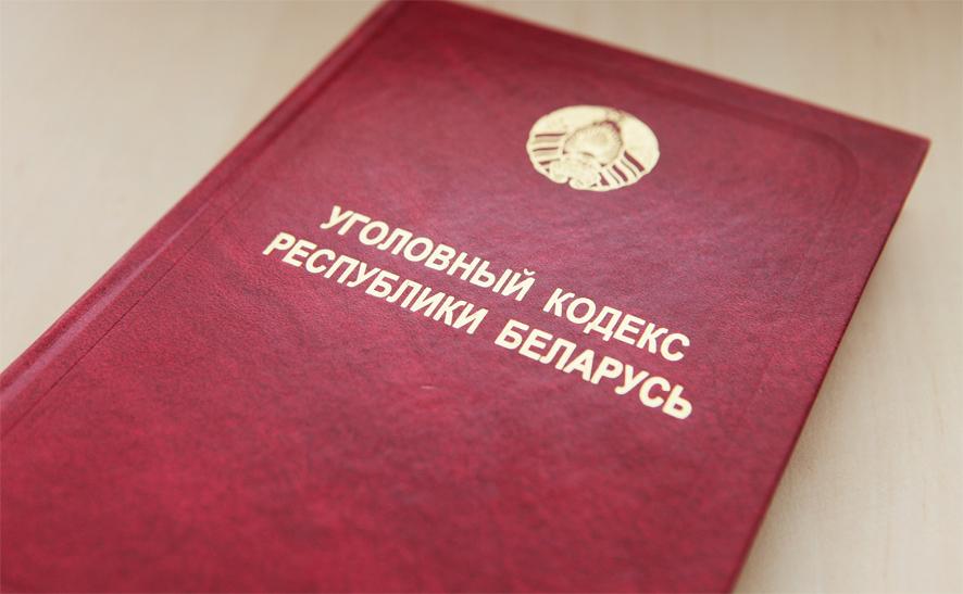 Гродзенец ашукаў людзей і арганізацыі на 800 000 рублёў