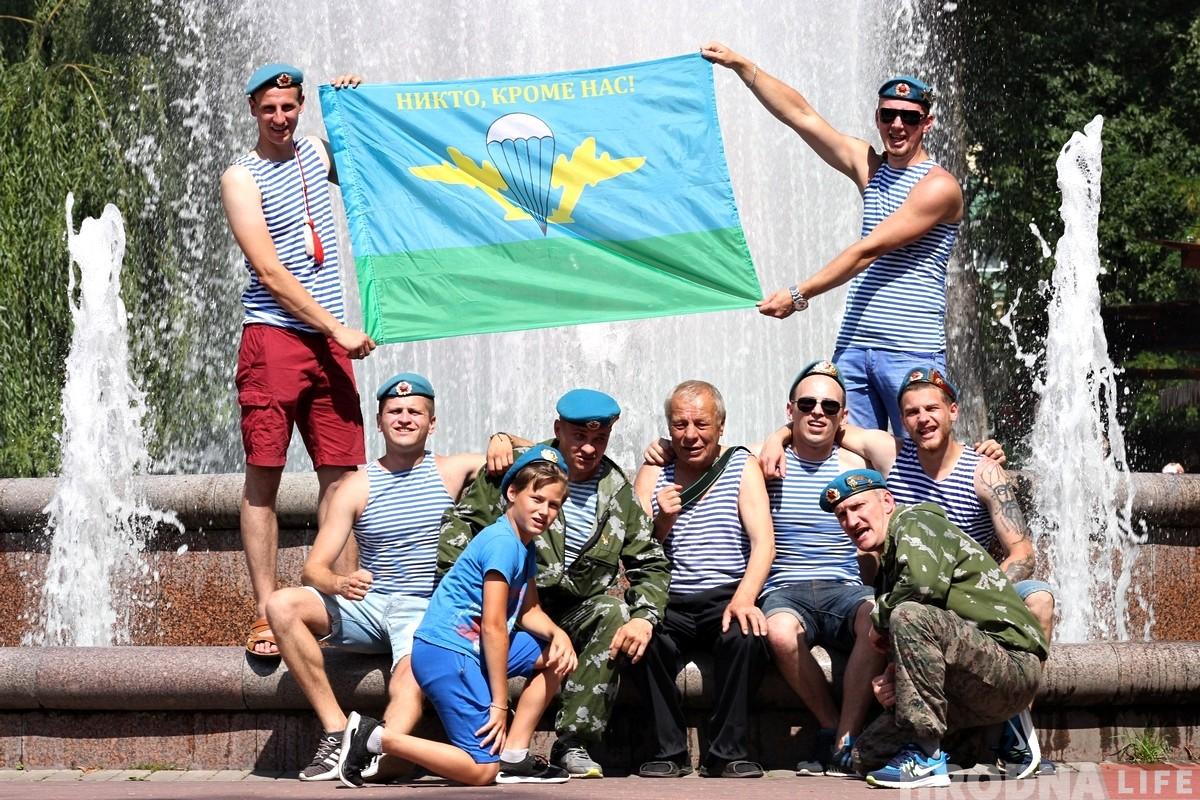 ФОТА: Гродзенскія дэсантнікі адзначаюць Дзень ПДВ