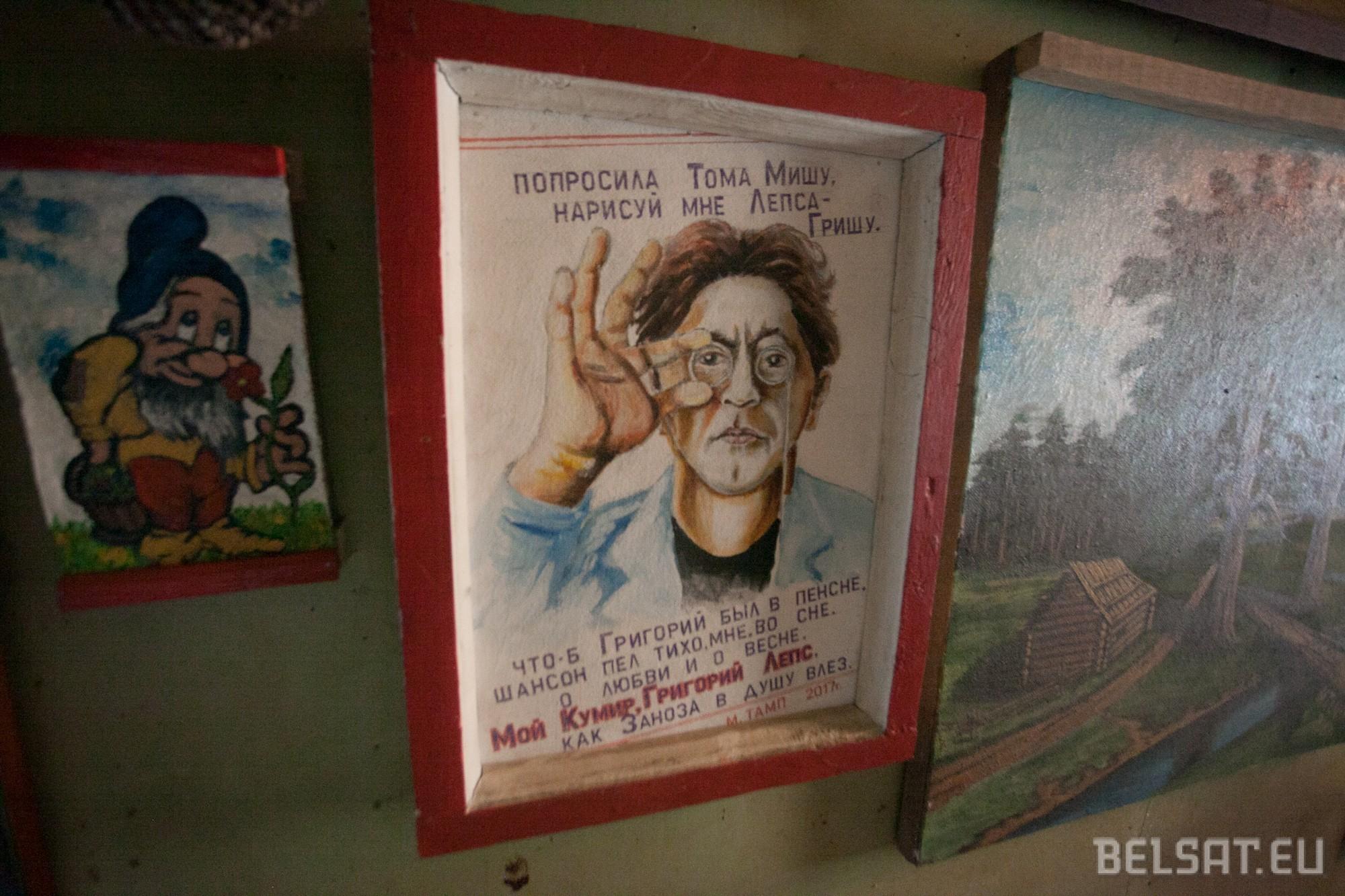 Поп-арт у Канюхах. Мастак зрабіў з вясковай хаты галерэю