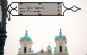 ФОТА: Як змяніўся Гродна падчас «бязвізу»
