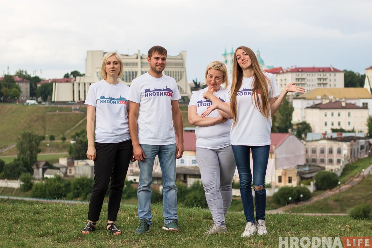 Кто есть кто на Hrodna.life. Редакция устроила фотосет и рассказала о себе