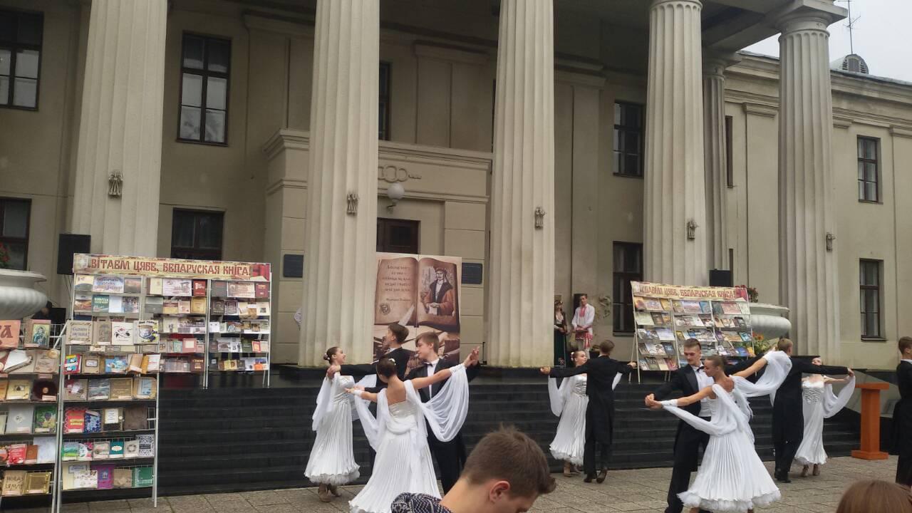 """Фестываль кнігі """"Кнiжныя скарбы Беларусi"""""""