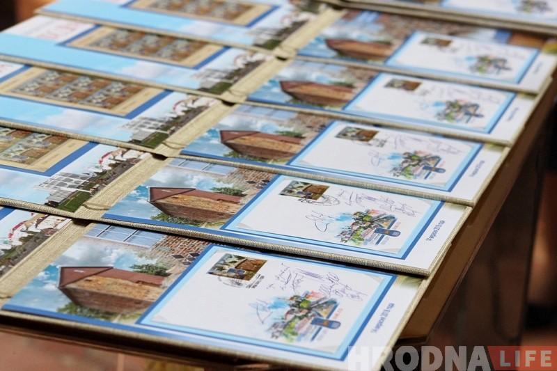 Для філатэлістаў: да 890-годдзя горада ў Гродне адбылося спецгашэнне паштовай маркі і канверта