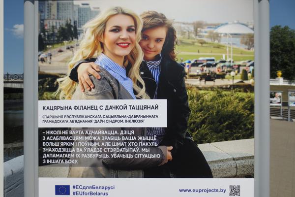 """Фотовыставка """"Проекты в лицах"""" приедет в Гродно"""