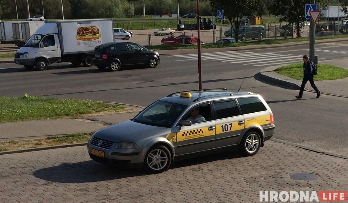 Таемны пасажыр: правяраем службы таксі ў Гродне