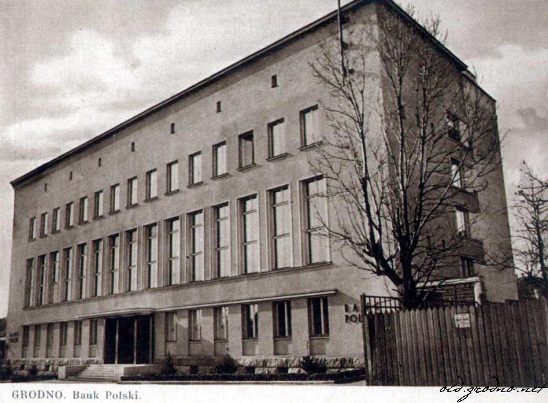 Нацбанк пакідае будынак у цэнтры Гродна: чым ён каштоўны?