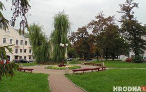 """Сквер за """"тэкстылямі"""" перажывае апошнюю восень: там пабудуюць офісны цэнтр. Што думаюць гродзенцы?"""