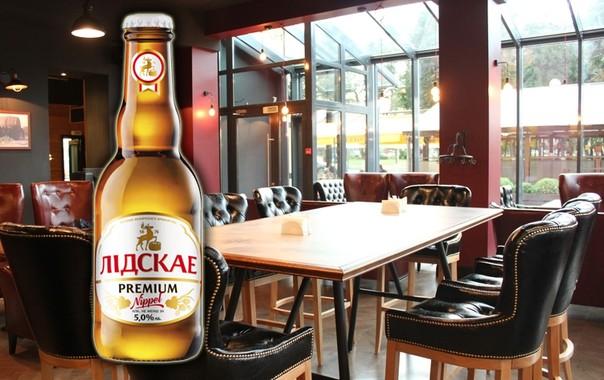 """""""Лидское пиво"""" к 2025 году будет выпускать по 300 миллионов литров пива, но ставит на безалкогольные напитки"""