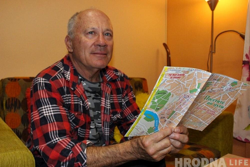 Получил большое наследство и  стал путешествовать: гражданин мира посетил Гродно и рассказал о своих поездках