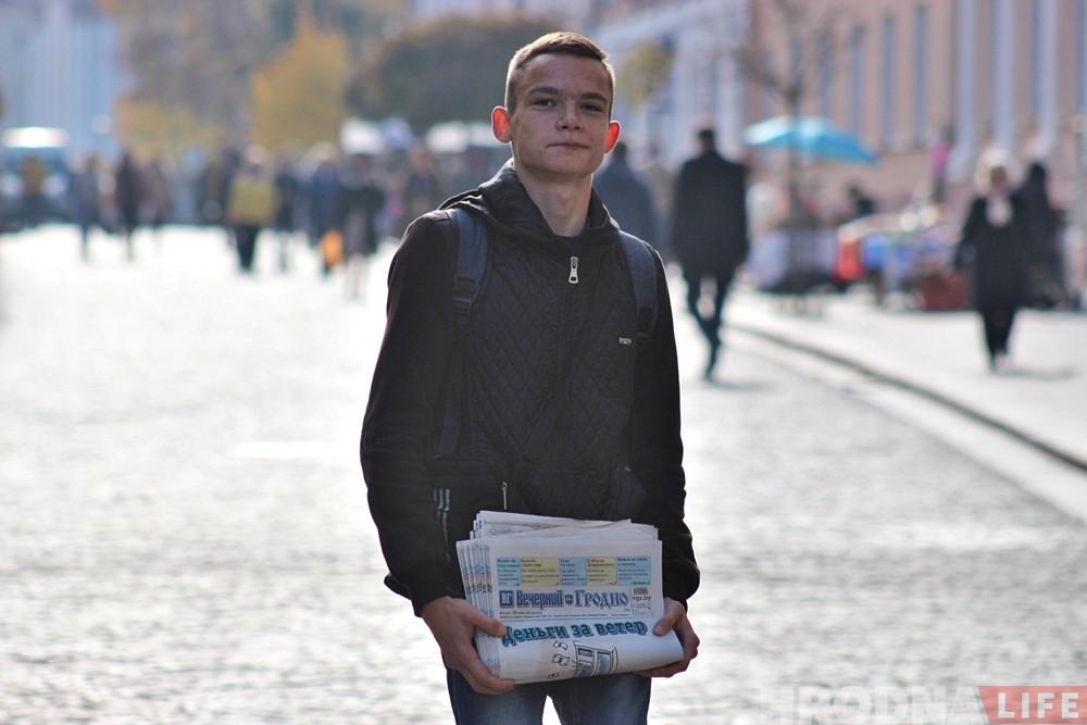 Чэмпіён з вуліцы Савецкай. Гродзенскі юнак распавёў, як за некалькі дзён прадае 300 газет