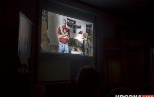 Watch Docs у Гродне: паспейце наведаць фестываль дакументальнага кіно