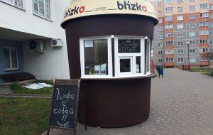 """Фотофакт: в Гродно заработала кофейня """"blizkocoffee"""" - она выглядит как большой стакан"""