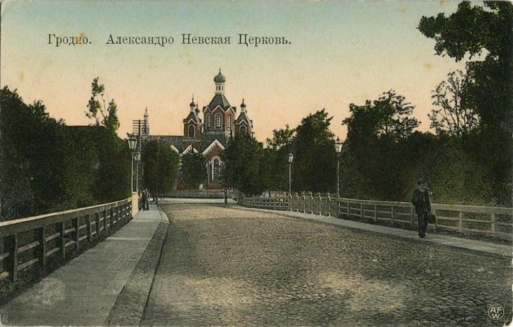 Успаміны: куды дзелася цэгла з Аляксандраўскай царквы ў Гродне і як 16-гадовы пацан не дайшоў да партызанаў