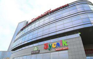 Собственник бренда Coccodrillo покупает 90% акций белорусского «Буслiка»