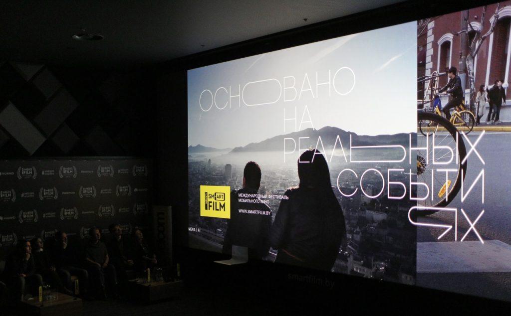Сними свою мобильную историю: стартовал 8 сезон фестиваля velcom Smartfilm