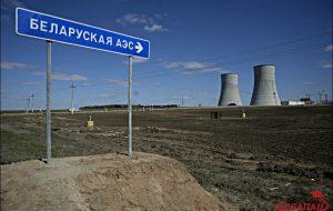 На БелАЭС приступили к сборке реактора первого энергоблока
