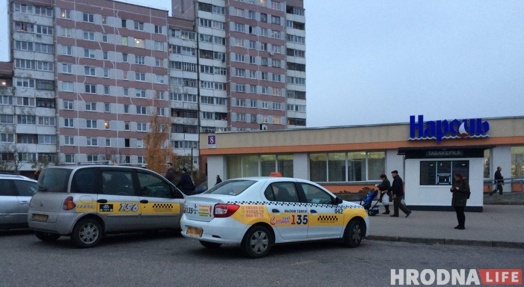 Тайный пассажир: финальный заезд. Тестируем одновременно 6 служб такси в Гродно