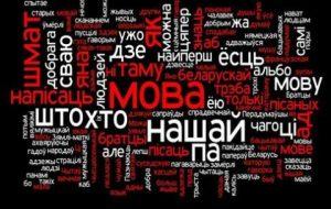 Сайт Гарадзенскага аблвыканкама зноў загаворыць па-беларуску