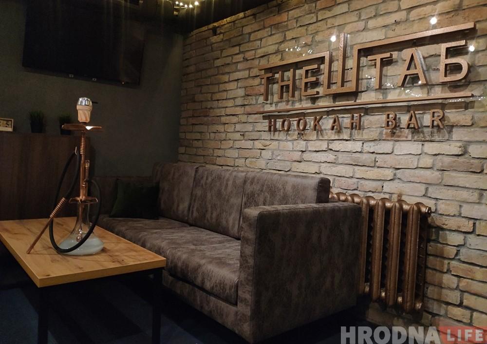 """На 1-й Трудовой оживили старый подвал: там открывается бар """"THE ШТАБ"""""""