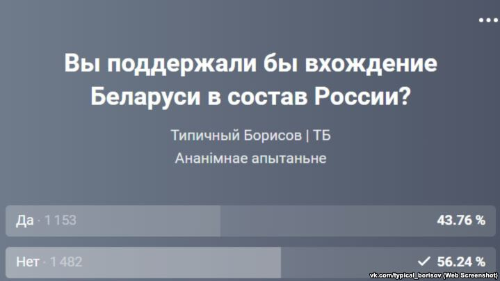 """Як з дапамогай """"мясцовых"""" сайтаў і суполак беларусаў рыхтуюць да """"ўз'яднання"""" з Расіяй"""