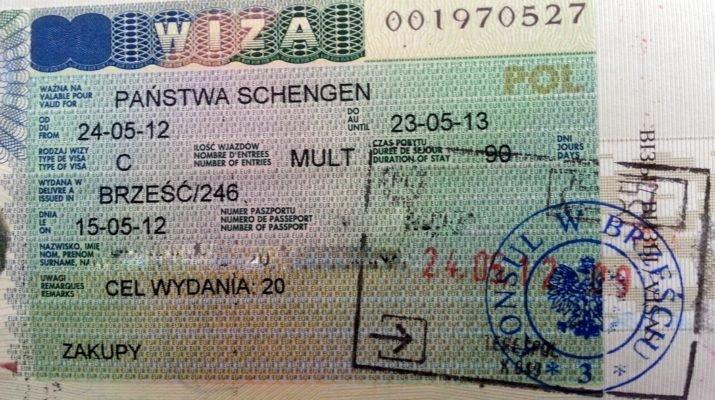Польшча адмяніла візу «на закупы»