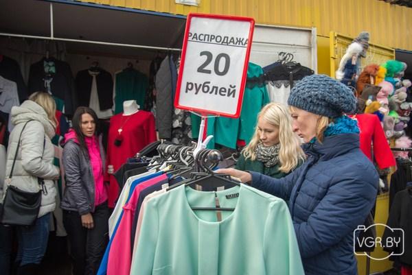 На Южном рынке пройдёт рождественская ярмарка и распродажи