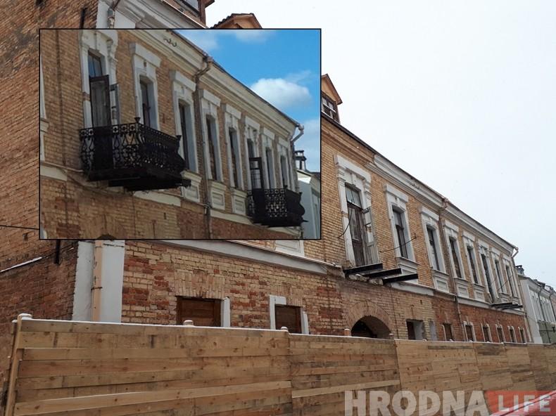 Куда пропали старинные балконы на Городничанской?