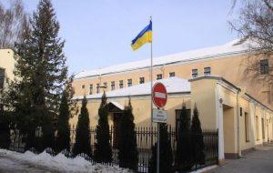 Ганаровае консульства Украіны выселілі з цэнтра Гродна