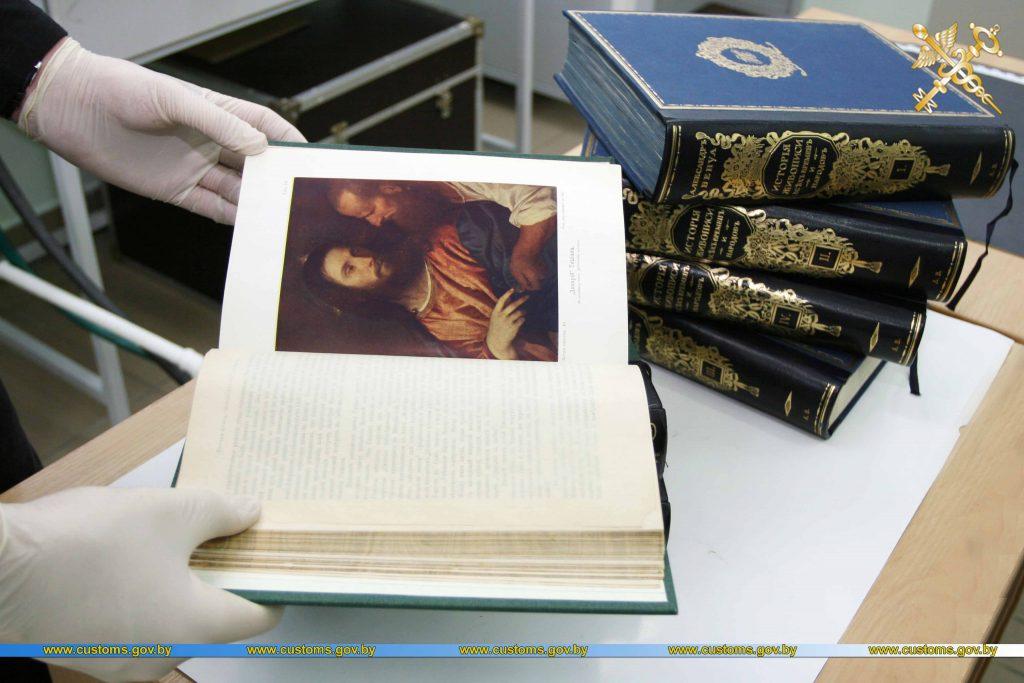 На мытні затрымалі кнігі Бенуа і Вермана пачатку мінулага стагоддзя