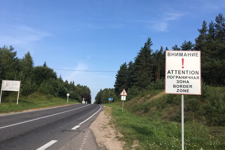 В Беларуси изменили правила пребывания в пограничной зоне и полосе