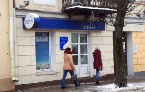 Фотафакт: небяспечныя ледзяшы ў горадзе ніхто пакуль не збівае