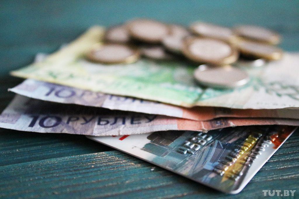 Уступаем всем странам. Как выглядит минимальная зарплата белорусов на фоне соседних государств