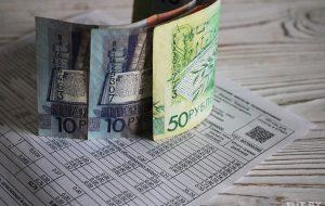 Белорусы смогут рассчитать платежи из жировки по новым тарифам по онлайн-калькулятору