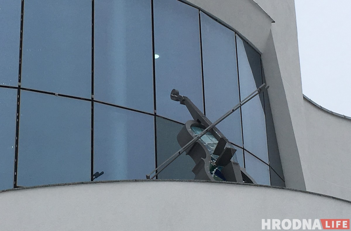 На фасадзе філармоніі-даўгабуда з'явілася віяланчэль