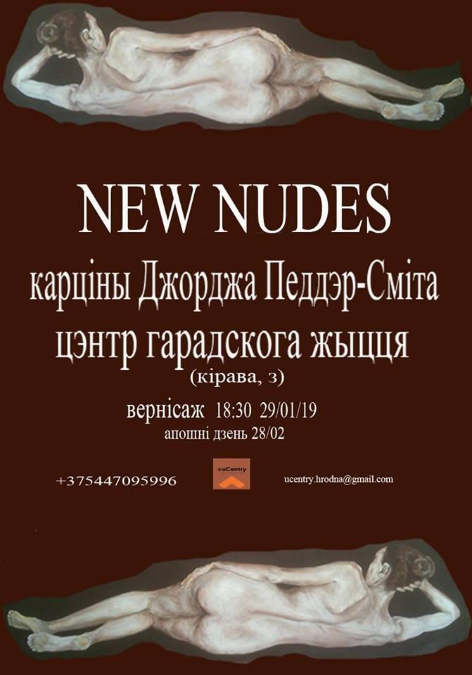 New Nudes - адкрыццё выставы Джорджа Пэддэр-Сміта