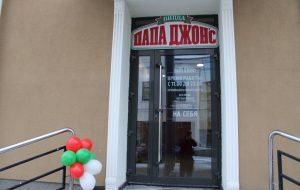В Гродно открылась пиццерия «Papa Johns». Весной может появиться еще одна