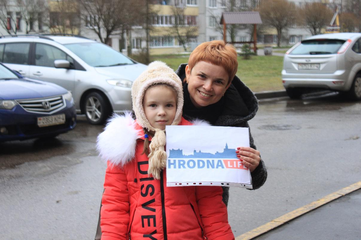 """""""Нужно знать новости своего города"""". Что люди думают о Hrodna.Life"""