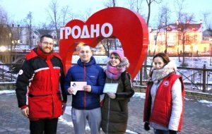 Сохрани любовь: 14 февраля Красный Крест приглашает гродненцев на квест-игру