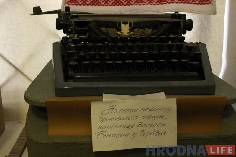 Музей Быкава закрыўся: экспазіцыя пераязджае ў музей Багдановіча