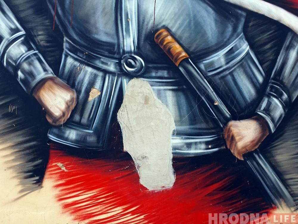 Мечислав Гой, спаси Витовта! В Гродно будет новый стрит-арт, а что со старым?