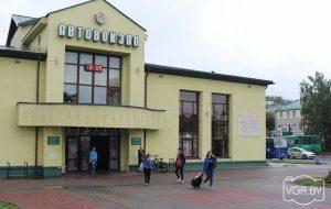 Гродненский автовокзал ждёт реконструкция