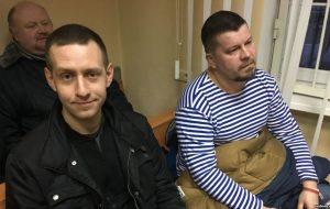 Алеся Дзянісава і Алеся Кіркевіча аштрафавалі за матэрыял пра гродзенскія падзямеллі