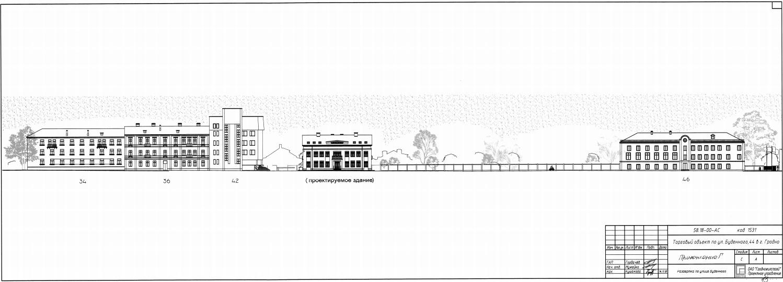 На Будзёнага каля Генконсульства пабудуюць новы гандлёвы цэнтр - што там будзе?